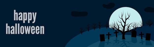 Banner festivo de feliz dia das bruxas com uma árvore solitária no cemitério em um fundo de lua cheia à noite. ilustração vetorial.