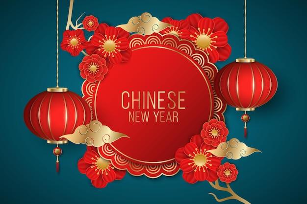 Banner festivo do ano novo chinês decorado com flores vermelhas desabrochando e lanterna tradicional pendurada