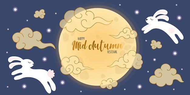 Banner festivo do mid autumn festival. lua cheia com coelhos bonitos, nuvens tradicionais e estrelas.