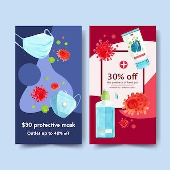 Banner histórias anúncio design com máscara, ilustração em aquarela de gel de álcool.