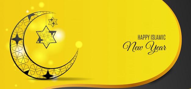 Banner horizontal amarelo com design islâmico ano novo