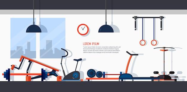 Banner horizontal com interior do ginásio. pano de fundo com equipamentos esportivos. modelo colorido em estilo simples, com lugar para texto.