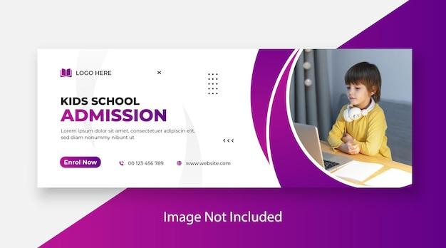 Banner horizontal de admissão escolar ou modelo de design de foto de capa do facebook