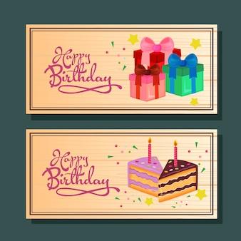 Banner horizontal de aniversário fofo com presente e bolo