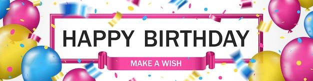 Banner horizontal de feliz aniversário com confetes coloridos e balões