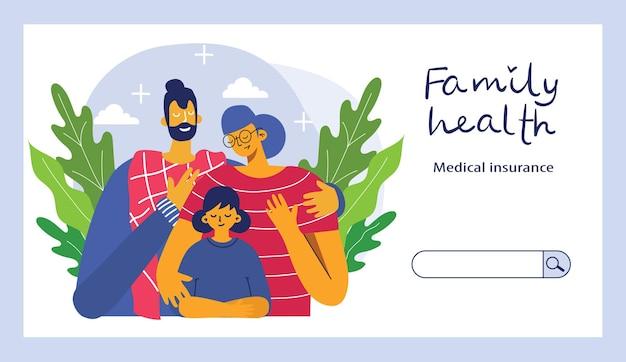 Banner horizontal de seguro com símbolos de proteção de saúde familiar e de propriedade isolados