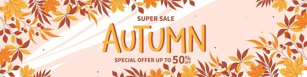 Banner horizontal de venda outono com folhas. cartaz brilhante, folheto com convite para compras, oferta de modelo de ofertas de descontos. ilustração vetorial