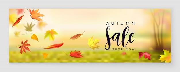 Banner horizontal de venda temporada outono