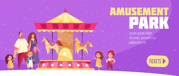 Banner horizontal do parque de diversões em estilo cartoon com botão para comprar ilustração de bilhetes eletrônicos