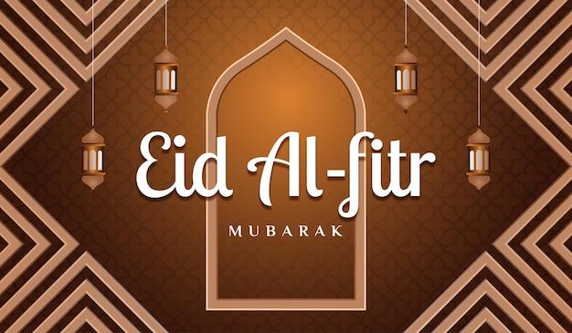 Banner horizontal eid al fitr mubarak