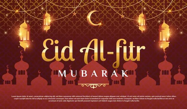 Banner horizontal eid alfitr mubarak