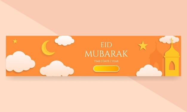 Banner horizontal eid mubarak ou modelo de cabeçalho com nuvens da lua e estrelas