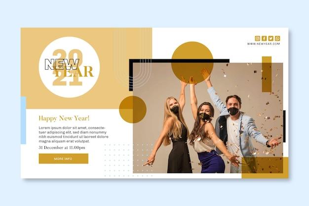 Banner horizontal para festa de ano novo com amigos