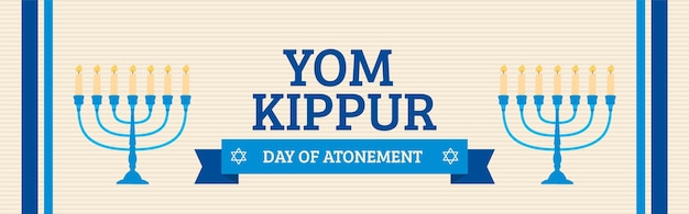 Banner horizontal yom kippur