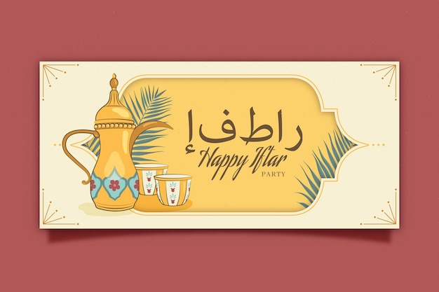 Banner iftar desenhado à mão