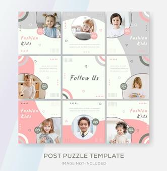 Banner infantil banner puzzle para feed de mídia social instagram puzzle post premium