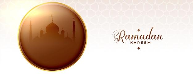Banner islâmico da temporada de jejum religioso no ramadã kareem
