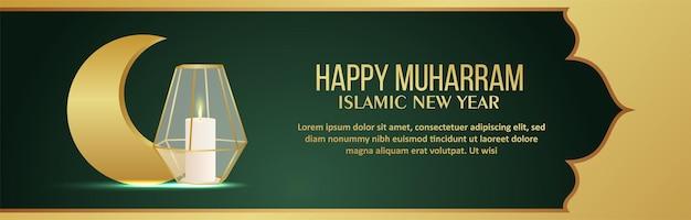 Banner islâmico de celebração do ano novo