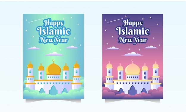 Banner islâmico do ano novo com vetor de mesquita plana