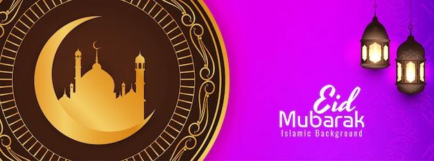 Banner islâmico eid mubarak com design de lua crescente