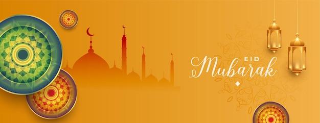 Banner islâmico eid mubarak com lanterna e mesquita