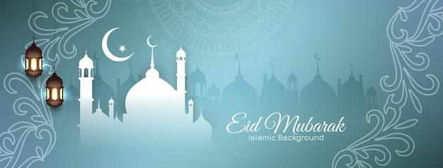 Banner islâmico eid mubarak elegante com mesquita