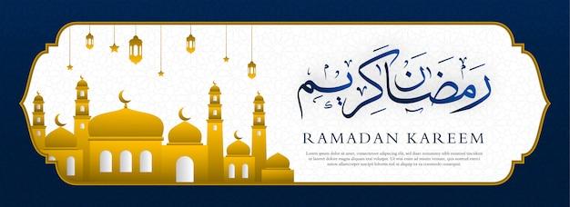 Banner islâmico minimalista do ramadan kareem