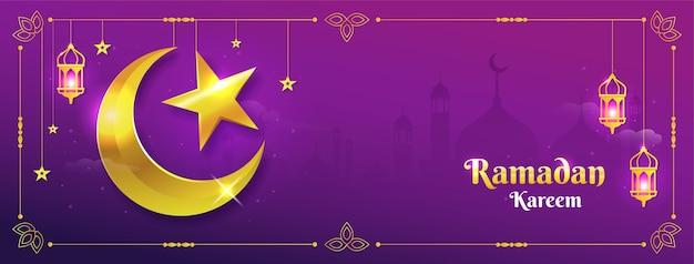 Banner islâmico ramadan kareem com lua crescente dourada e estrelas