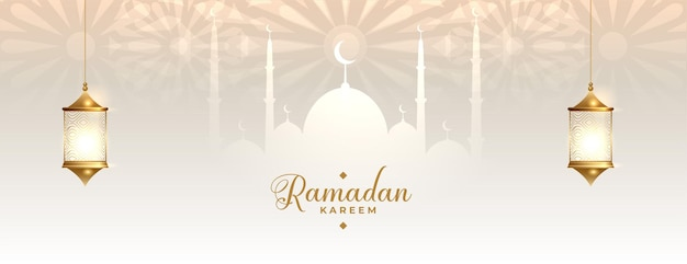 Banner islâmico tradicional ramadan kareem