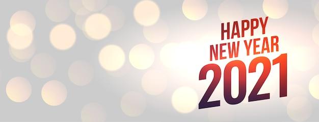 Banner largo de feliz ano novo em estilo bokeh