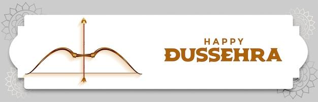 Banner largo do feliz festival dussehra com arco e flecha