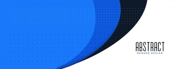 Banner largo ondulado azul elegante com espaço de texto