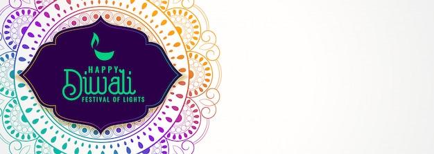 Banner lindo diwali branco com decorativo