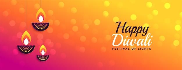 Banner lindo e feliz diwali bokeh com cores vibrantes