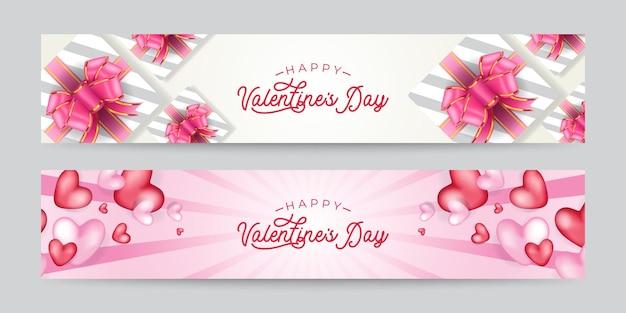 Banner longo feliz dia dos namorados