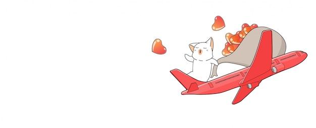 Banner mão desenhada gato kawaii com bolsa de coração no avião