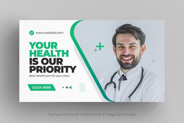 Banner médico da web e miniatura do youtube