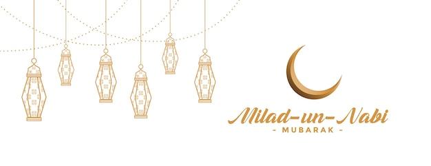 Banner milad un nabi com lâmpadas decorativas