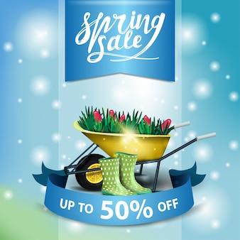 Banner moderno azul de venda de primavera