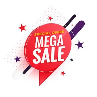 Banner moderno de mega venda para promoção de negócios