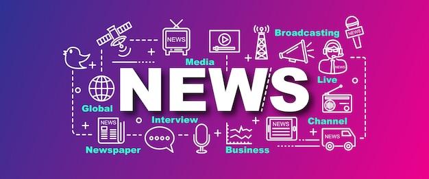Banner na moda de notícias vector