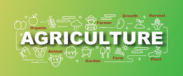 Banner na moda de vetor de agricultura
