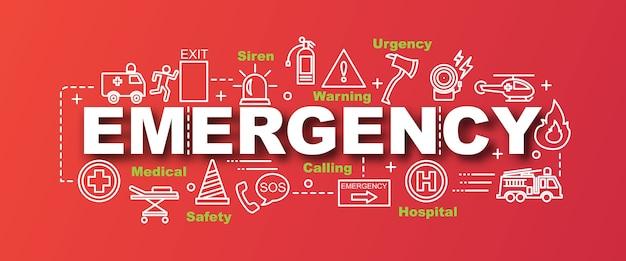 Banner na moda de vetor de emergência