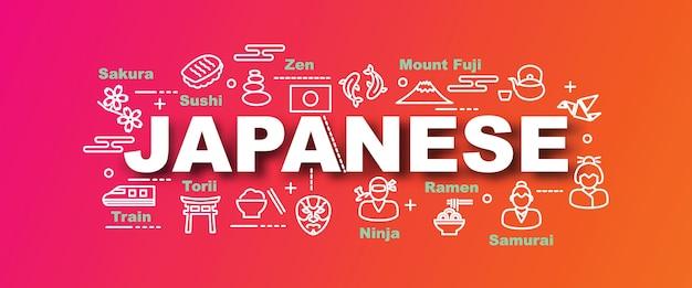 Banner na moda de vetor japonês