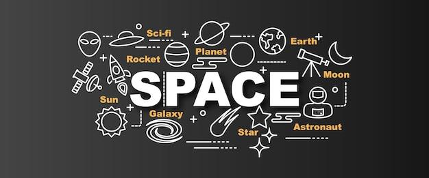 Banner na moda do espaço vetorial