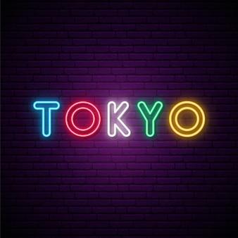 Banner neon brilhante com inscrição tokyo