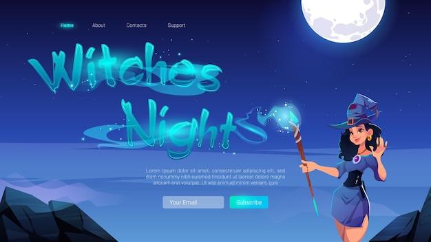 Banner noturno de bruxas com mulher bonita e varinha mágica