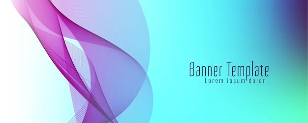 Banner ondulado elegante e abstrato