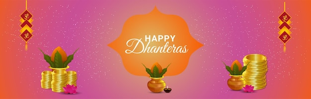 Banner ou cabeçalho de convite de happy dhanteras do festival indiano com kalash criativo