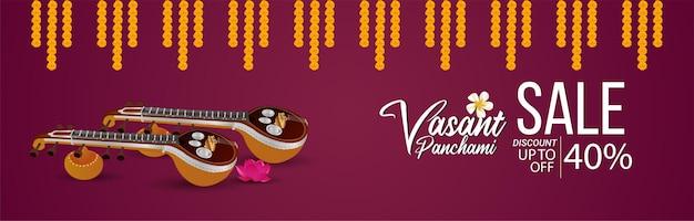 Banner ou cabeçalho de venda de vasant panchami